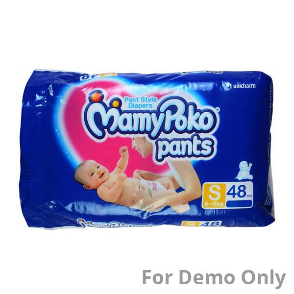 Pamper Pants